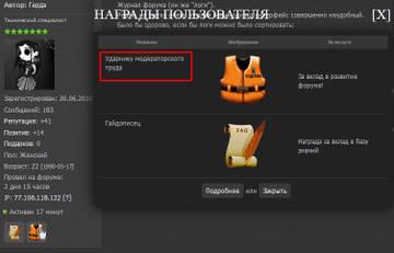 http://s1.uploads.ru/t/pC8Qh.jpg