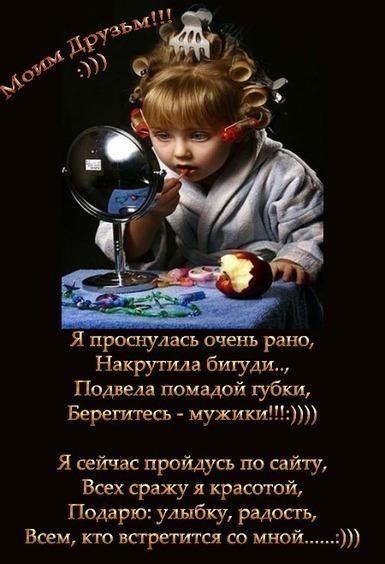 http://s1.uploads.ru/t/pIUr1.jpg