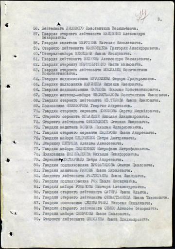 http://s1.uploads.ru/t/pgOJK.jpg