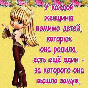http://s1.uploads.ru/t/prQE6.jpg