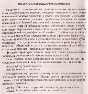 http://s1.uploads.ru/t/qYCBH.jpg