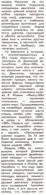 http://s1.uploads.ru/t/qaLep.jpg