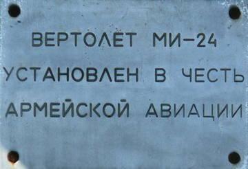 http://s1.uploads.ru/t/qgcGW.jpg