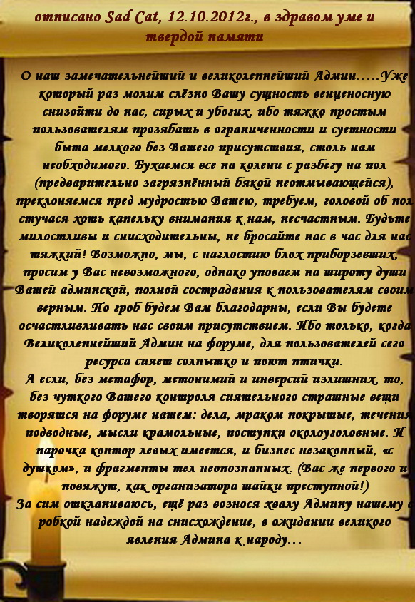 http://s1.uploads.ru/t/qlPYg.jpg