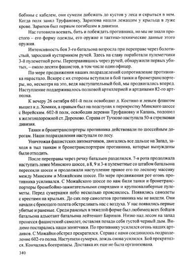 http://s1.uploads.ru/t/r2yod.jpg
