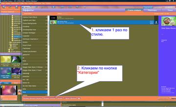 http://s1.uploads.ru/t/rCEHk.png