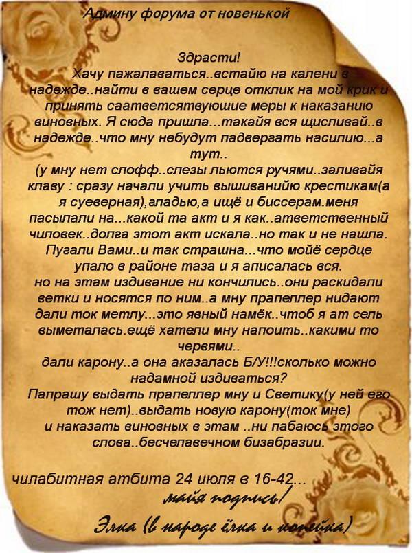 http://s1.uploads.ru/t/rDR2f.jpg