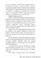 http://s1.uploads.ru/t/rDzj5.jpg