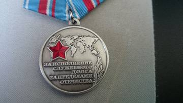 http://s1.uploads.ru/t/rKz98.jpg