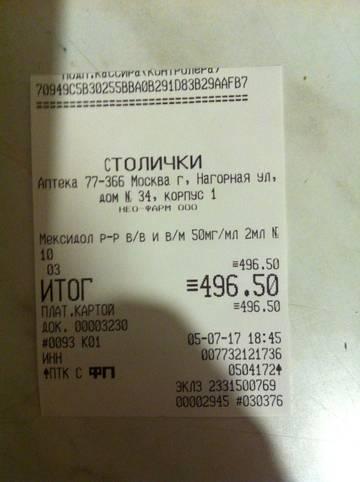 http://s1.uploads.ru/t/rmfXd.jpg
