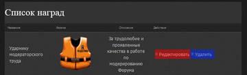 http://s1.uploads.ru/t/sBSuc.jpg