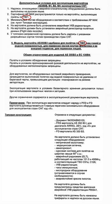 http://s1.uploads.ru/t/sRg5U.png