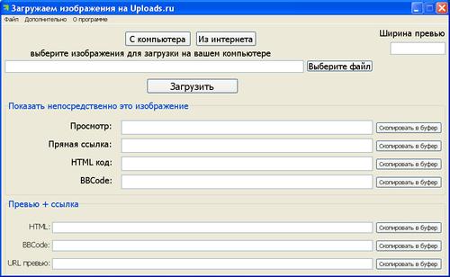 http://s1.uploads.ru/t/skVg9.png