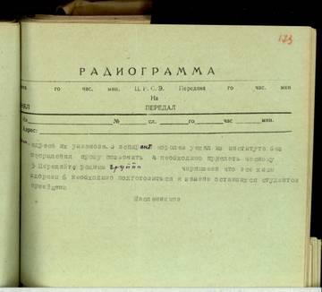 http://s1.uploads.ru/t/sq67p.jpg