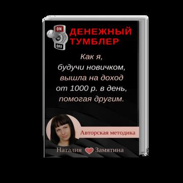 http://s1.uploads.ru/t/tmFiZ.png