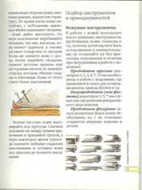http://s1.uploads.ru/t/uNFV5.jpg