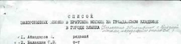 http://s1.uploads.ru/t/uPqgD.jpg