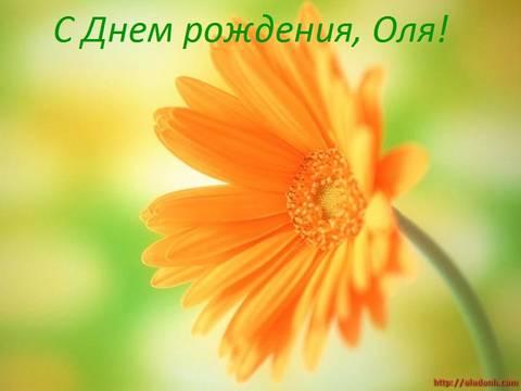 http://s1.uploads.ru/t/uYLGv.jpg