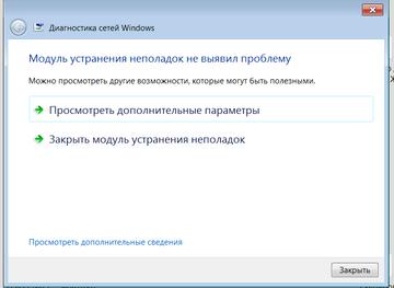 http://s1.uploads.ru/t/ux4c2.png