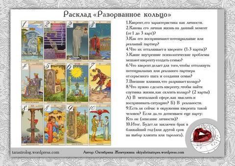 http://s1.uploads.ru/t/v7yo9.jpg