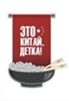 http://s1.uploads.ru/t/v9Nes.jpg