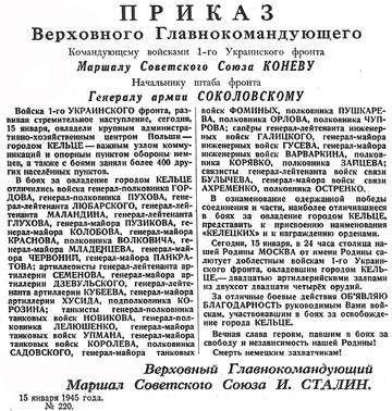 http://s1.uploads.ru/t/vMVCu.jpg