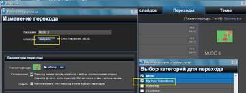 http://s1.uploads.ru/t/vWpxr.jpg