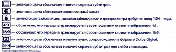 http://s1.uploads.ru/t/vhrdf.png