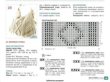 http://s1.uploads.ru/t/vpoeD.jpg