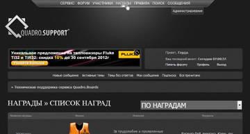 http://s1.uploads.ru/t/w3f4C.jpg