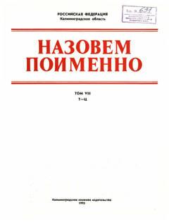 http://s1.uploads.ru/t/w71GF.jpg