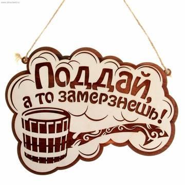 http://s1.uploads.ru/t/wHm7a.jpg