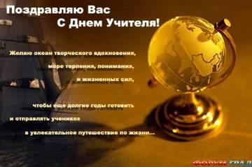http://s1.uploads.ru/t/wohj4.jpg