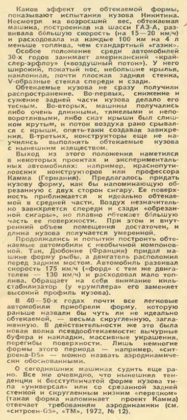 http://s1.uploads.ru/t/wrcup.jpg