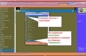 http://s1.uploads.ru/t/x8jf2.png