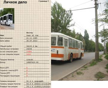http://s1.uploads.ru/t/x9KOa.jpg