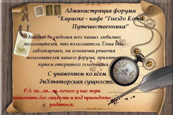 http://s1.uploads.ru/t/y1UXO.jpg