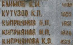 http://s1.uploads.ru/t/y8iD6.jpg