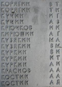 http://s1.uploads.ru/t/yFwJV.jpg