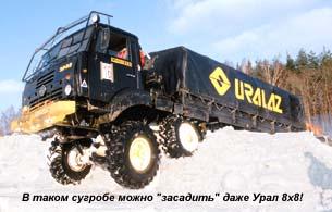 http://s1.uploads.ru/t/yxDVZ.jpg