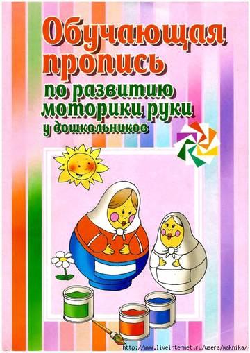 http://s1.uploads.ru/t/zQ0n2.jpg