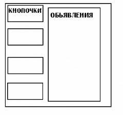 http://s1.uploads.ru/t/zXTlE.jpg