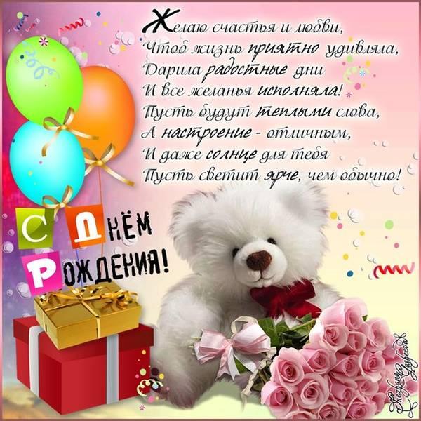 http://s1.uploads.ru/t/zXlJq.jpg