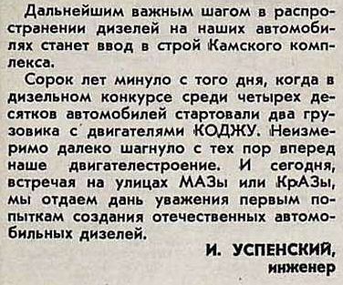 http://s1.uploads.ru/t/zj5Ha.jpg