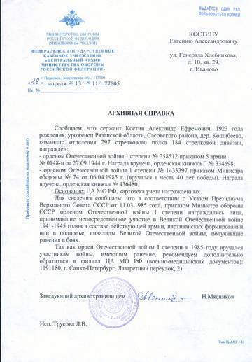 http://s1.uploads.ru/t/zyvb6.jpg