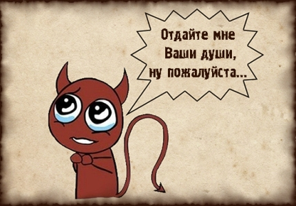 http://s1.uploads.ru/umKVH.jpg
