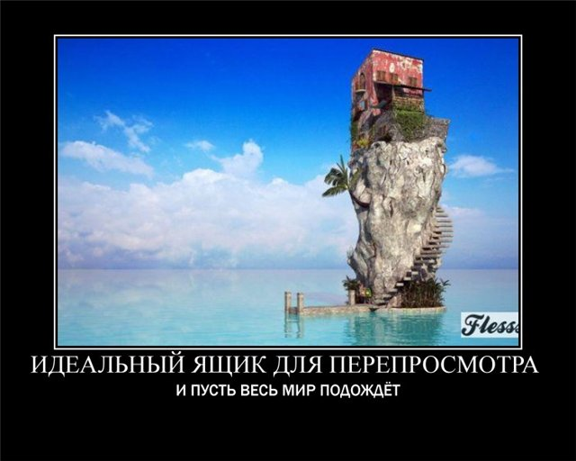 http://s1.uploads.ru/vL8tm.jpg