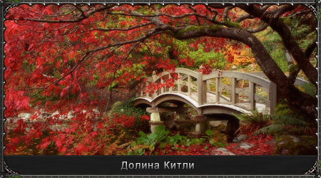 http://s1.uploads.ru/wDW2x.jpg