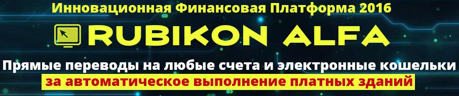 http://s1.uploads.ru/wyrJ4.png