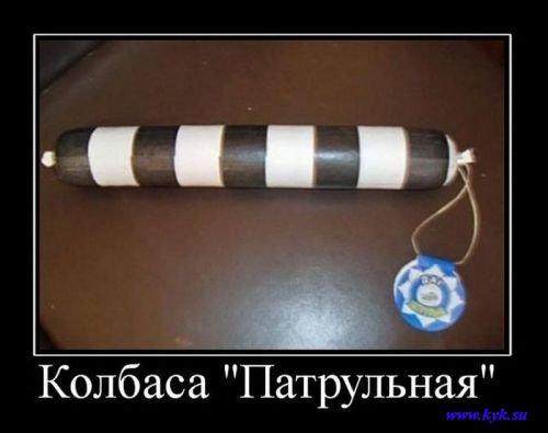 http://s1.uploads.ru/x5U4b.jpg